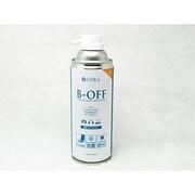 B-OFF [防カビ抗菌エアダスター]
