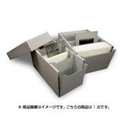 ストレッジボックス [4×5×10インチ]