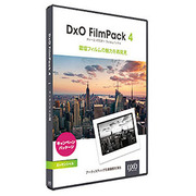 DxO FilmPack 4 エッセンシャル版 店頭キャンペーン版 [Windows/Mac]