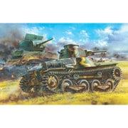 CH6777 [1/35 WW.II 日本帝国陸軍 九五式軽戦車ハ号(北満型)]