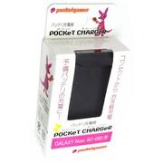 ポケットバッテリーチャージャーSC-05D