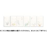 GM-610コミ [メルシー円入袋 610 6柄込]