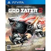 GOD EATER 2 [PS Vitaソフト]