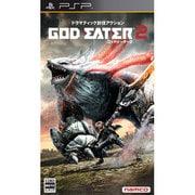 GOD EATER 2 [PSPソフト]
