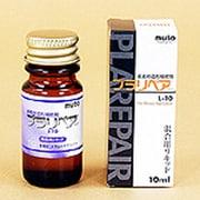 プラリペア 混合用リキッド L-10(液10ml)