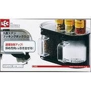 K940 [丸型ステンクッキングボックス2BK]