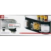 K941 [丸型ステンクッキングボックス3BK]