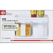 K954 [クッキングボックス(2)]