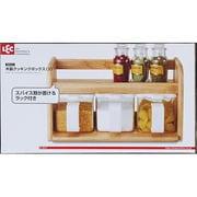 K957 [木製クッキングボックス(3)]