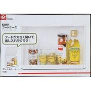 K961 [フードケース]