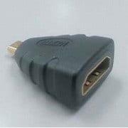 ADV-202 [HDMI変換アダプタ HDMIメス(タイプA)⇔HDMIマイクロオス(タイプD)]