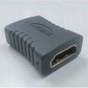 ADV-203 [HDMI変換アダプタ HDMIメス(タイプA)⇔HDMIメス(タイプA)]