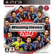 ワールドサッカー ウイニングイレブン 2014 [PS3ソフト]