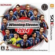 ワールドサッカー ウイニングイレブン 2014 [3DSソフト]