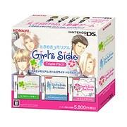 ときめきメモリアル Girl's Side トリプルパック 1st Love Plus&2nd Season&3rd Story [DSソフト]