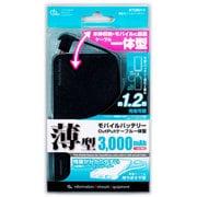 BTDB013BK [ケーブル一体型モバイルバッテリー 3000mAh USB出力:1ポート 最大:1A ブラック]