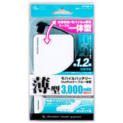 BTDB013WH [ケーブル一体型モバイルバッテリー 3000mAh USB出力:1ポート 最大:1A ホワイト]