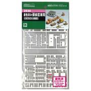 Nゲージ 2530 [ 着色済みストラクチャー 保線区車両 (ホワイト+赤帯) (1編成入り)]