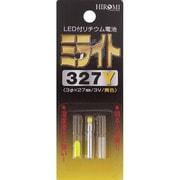 327Y [LED付リチウム電池 ミライト327 黄色]