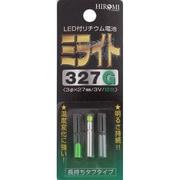 327G [LED付リチウム電池 ミライト327 緑色]