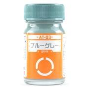 AT-03 [ガイアカラー ボトムズカラーシリーズ ブルーグレー 15mL 光沢]