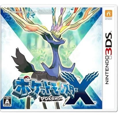ポケットモンスターX [3DSソフト]