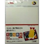 BC-202 [天ぷら敷紙 竹 50枚]