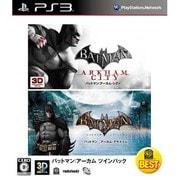 WARNER THE BEST バットマン:アーカム・ツインパック [PS3ソフト]