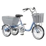 BW13 [三輪自転車 ブリヂストンワゴン 前18/後16型 内装3段変速 M.ブランLブルー]