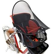 210-01650 [UV-012 Sunshade(前幼児座席用日除けカバー)]