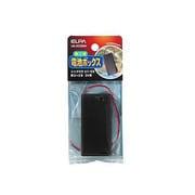 UM-SC32NH [電池ボックス 単3×2本 3V用 スイッチ付 カバー付]