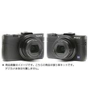 ソニー DSC-RX100M2用張り革キット [#4008(ライカ2タイプロゴあり)]