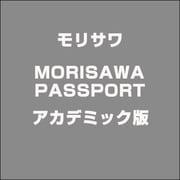 MORISAWA PASSPORTアカデミック版 [ライセンスソフト]