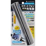 Eco Talk Stick BLACK [エコトークスティック ニッケル水素充電器 830mAh スマートフォン用]