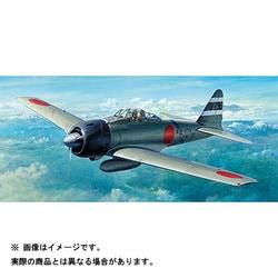 WB84 [1/72 零式艦上戦闘機32型]
