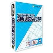 ARCDRAW2014