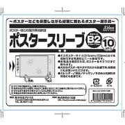 ポスタースリーブ B2サイズ用 370362