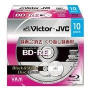 BV-E130CBW10 [録画用BD-RE書換型 1-2倍速 片面1層 25GB 10枚]