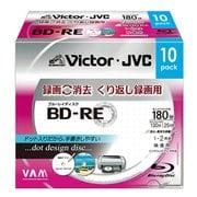 BV-E130CD10 [録画用BD-RE書換型 1-2倍速 片面1層 25GB 10枚 インクジェットプリンター対応]