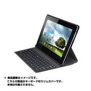90XB00HP-BKB290 [MeMO Pad FHD10専用Bluetoothキーボード付スリムカバー]