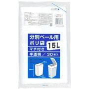 BP-15 [分別ペール用ポリ袋 15L]
