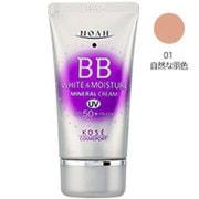 ホワイト&モイスチュア BBミネラルクリーム UV [01自然な肌色 SPF50+ PA+++]