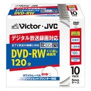 VD-W120PY10 [録画用DVD-RW 120分 書換型 1-2倍速 片面1層 4.7GB 10枚 ホワイトレーベル インクジェットプリンター対応]