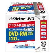 VD-W120PY20 [録画用DVD-RW 120分 書換型 1-2倍速 片面1層 4.7GB 20枚 ホワイトレーベル インクジェットプリンター対応]