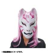 隈取マスク 女狐(めぎつね)