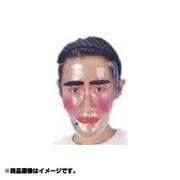 透明フェースマスク 男 2