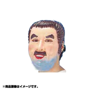 変身プラマスク 男 3