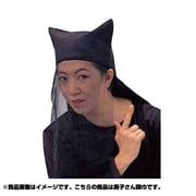 黒子さん頭巾 [コスプレグッズ]