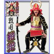 mjp527 [戦国武将 鎧 兜セット]