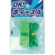 mjm041 [O.K ホイッスル (緑)]